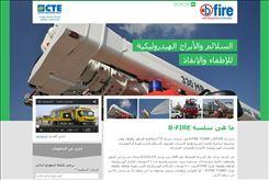 La página web de  CTE también será de interés para el mundo árabe