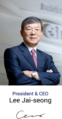 Hyundai Heavy Industries Group envía ayuda a las víctimas del tifón de Filipinas