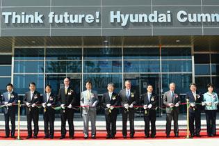 Hyundai Cummins Engine Company concluye su fábrica de motores de Earthmover