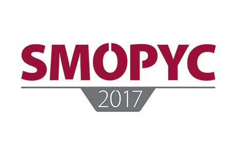SMOPYC 2017 cambia de fechas: se celebrará del 25 al 29 de abril