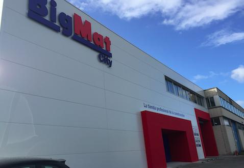 Inauguración del primer Bigmatcity de Coruña
