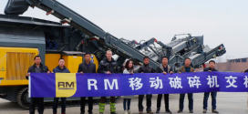 Nueva filial RUBBLE MASTER en China