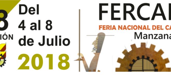 """La Feria Nacional del Campo """"FERCAM"""", se celebra del 4 al 8 de julio"""