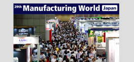 La 29 edición del Manufacturing World Japan, bate records