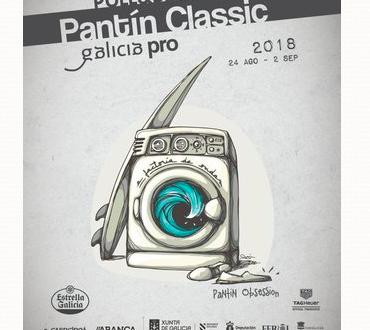 Pantín Classic y GAM unen fuerzas en esta nueva edición