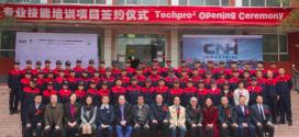 CNH Industrial extiende su programa de capacitación TechPro² en China