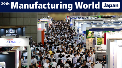 noticias-maquinaria-Manufacturing World Japan